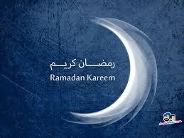 Abundant Ramadan